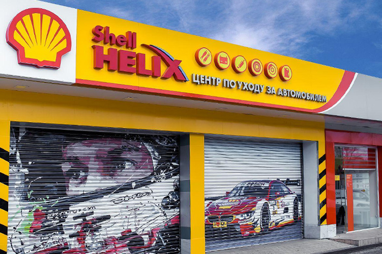 Официальный сервис-центр Shell в Ташкенте запускает выгодную акцию в преддверии лета