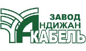 Андижан-Кабель